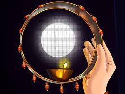 करवा चौथ : चांद की पूजा करने के बाद क्यों देखते हैं पति को छलनी से know about karwa chauth importance