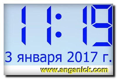 Digital Clock 4.5.2.852 - Показ даты
