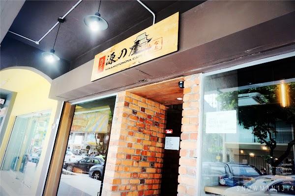 Minamotonoya Cafe @ Bandar Baru Sri Petaling