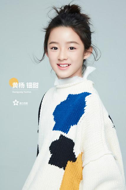 Jaywalk Studio child stars Huangyang Tiantian