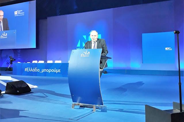 Ομιλία του Δ.Κρανιά στο 12ο Συνέδριο της Νέας Δημοκρατίας