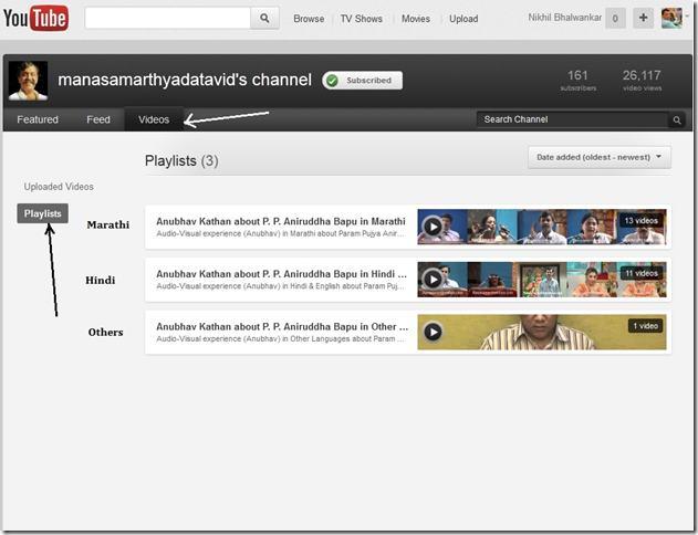 you tube, Channel , youtube, Video, subscribe, manasamarthyadata, Aniruddha bapu, bapu, aniruddha, happy home, Gurukshetram, You Tube,