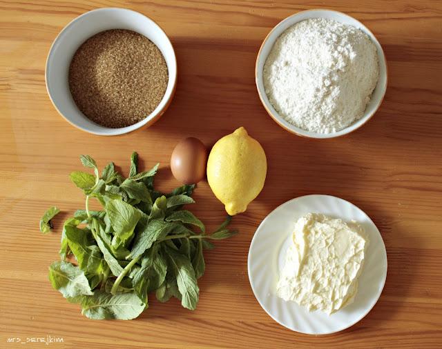 limonno-myatnoe pechenie