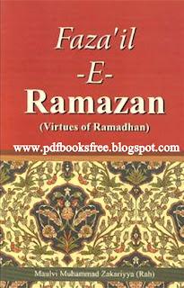 Fazail-e-Ramazan in English By Maulana Muhammad Zakariyya r.a Pdf Free Download