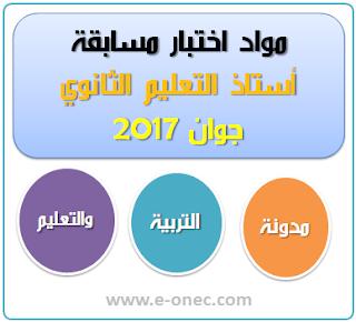 http://www.e-onec.com/2017/03/LYCEE.html
