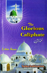 The Glorious Caliphate Islamic Book In English Free Download