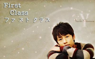 Yuichi Nakamaru First Class