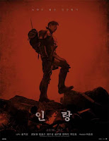 In-rang (Illang: The Wolf Brigade) pelicula online