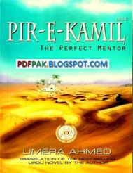 Peer-e-Kamil English Version