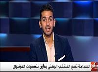 برنامج إكسترا تايم حلقة الخميس 31-8-2017 مع هانى حتحوت ولقاء مع الكابتن جمال عبد الحميد