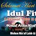 7 Desain Banner Idul Fitri 2017 1 Syawal 1438 H