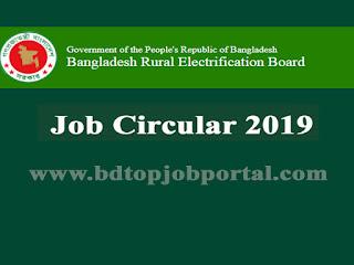 Bangladesh Rural Electrification Board (BREB) (বাংলাদেশ পল্লী বিদ্যুতায়ন বোর্ড) recruitment Circular 2019