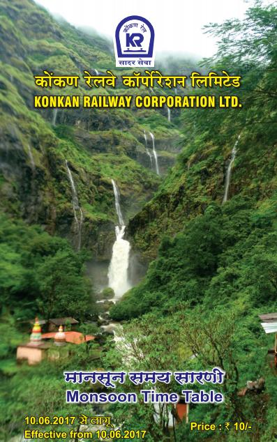 Train Time Table 2017 Booklet Download
