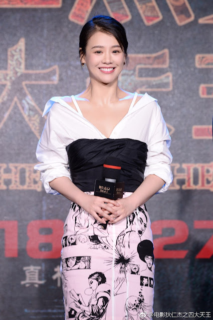 Detective Dee 3 The Four Heavenly Kings Presscon Sandra Ma