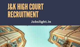 J&K High Court Recruitment