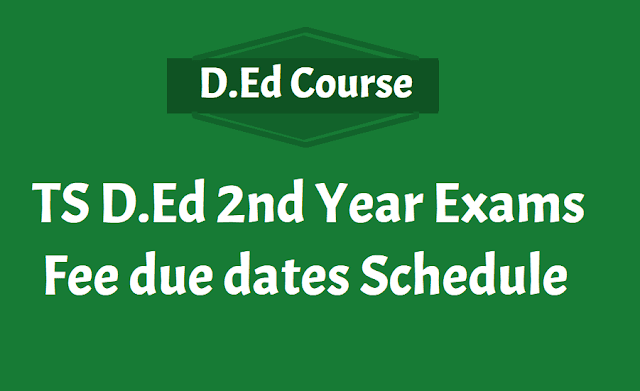 TS Ded 2nd year exam fee date 2019 released for 2017-19 batch