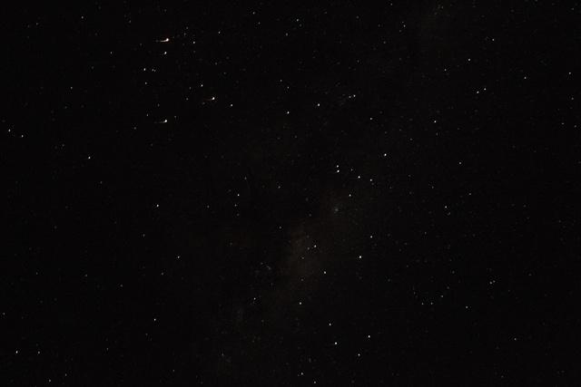 Cielo estrellado en Hlane National Park