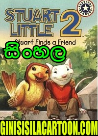 Sinhala Dubbed - Stuart Little 2