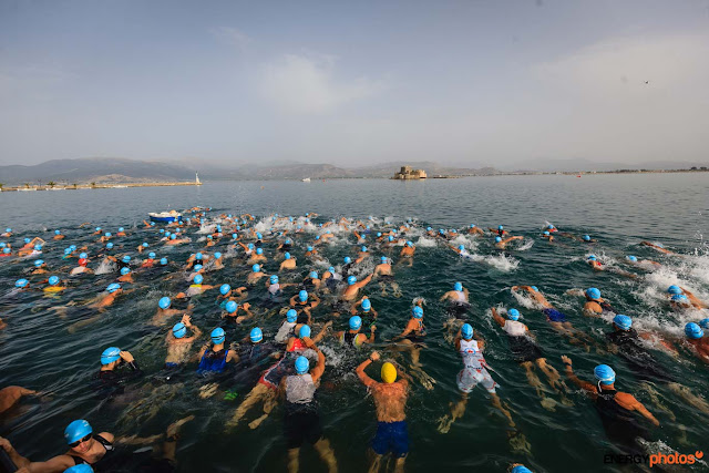 Tεχνικές λεπτομέρειες για το «Nafplio Energy Triathlon»
