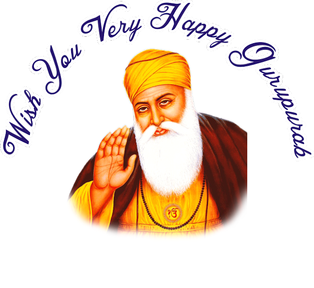 Happy GuruNanak Jayanti 2018