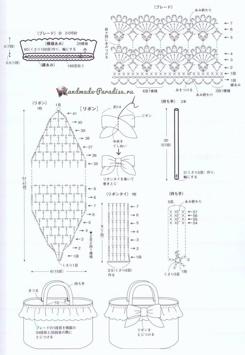 Сумка с кружевом и бантиком крючком (2)