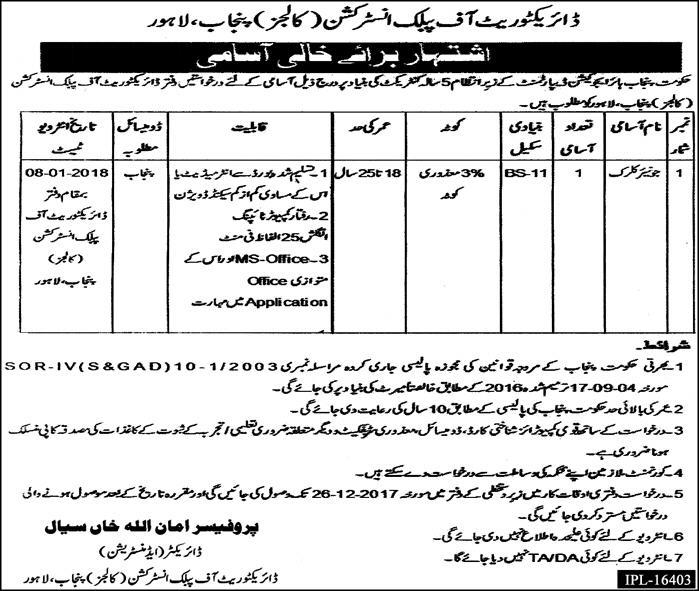 Jobs In Higher Education Department Lahore Dec 2017