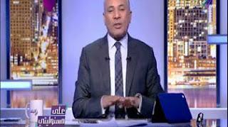 احمد-موسى-على-مسئوليتى