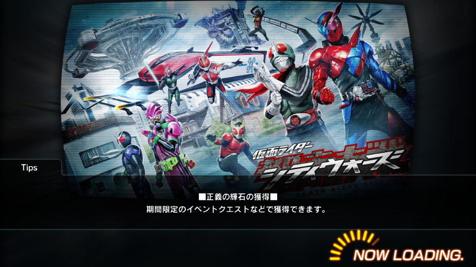 Kamen Rider City Wars | KASKUS