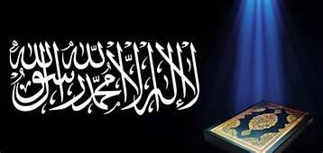 Kalimat Tauhid Dalam Al-Quran