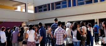 تاريخ الدخول المدرسي الجديد 2016-2017 ورزنامة العطل