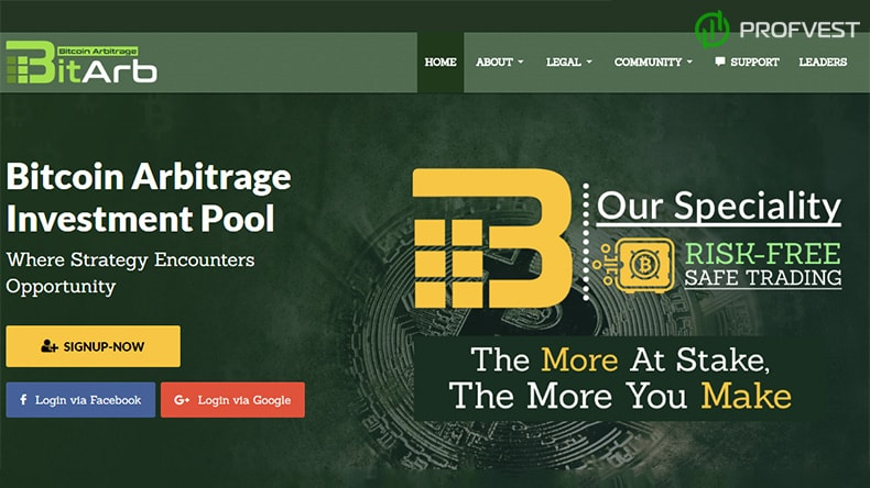 Успехи работы и повышение BitArb