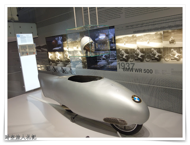 BMW博物館 4