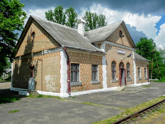 Болехів. Залізнична станція. Вокзал