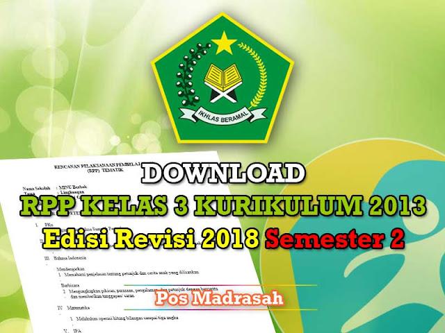 Salam bahagia buat Bapak Ibu guru di seluruh Indonesia kalau kemarin pos madrasah membagi Geveducation:  Download RPP K13 Kelas 3 Revisi 2018 Semester 2 SD/MI Terbaru