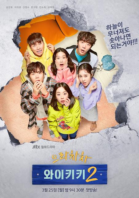 Drama Korea Eulachacha Waikiki 2 Subtitle Indonesia