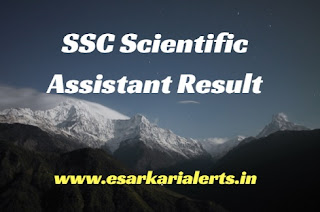SSC Scientific Assistant Result 2017