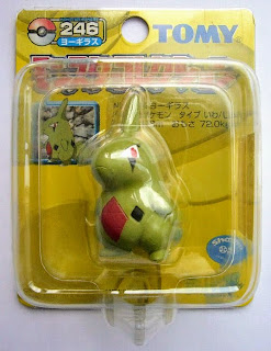 Larvitar Pokemon figure Tomy Monster Collection MC series
