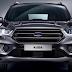 2017 Ford Kuga Price UK