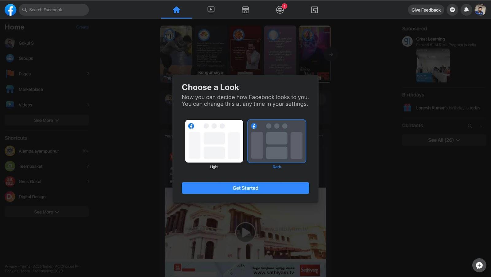 Facebook New UI Dark Mode