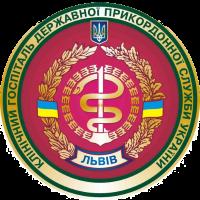 Емблема Львівського шпиталю