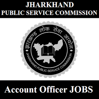Jharkhand Public Service Commission, JPSC, PSC, Jharkhand, Graduation, Account Officer, freejobalert, Sarkari Naukri, Latest Jobs, jpsc logo