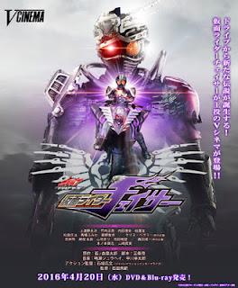 Film Kamen Rider Drive Saga: Kamen Rider Chaser (2016) Subtitle Indonesia