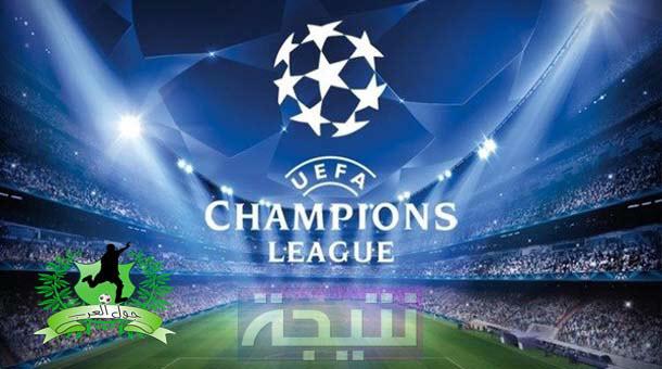 نتيجة قرعة ربع نهائي دوري أبطال أوروبا 2018