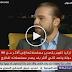 """لقاء الممثل إنجين إلتان """" أرطغرل """" على قناة الجزيرة كاااملاً 😍😍🔥"""