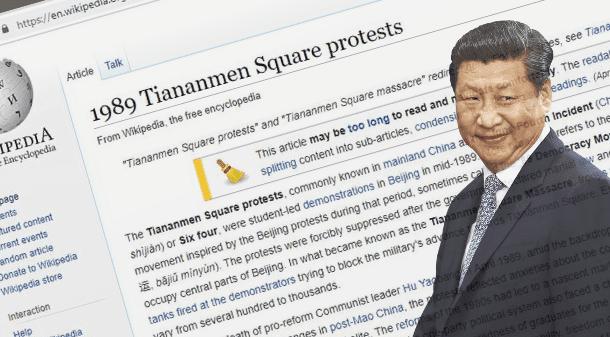 'तियानमेन स्क्वायर प्रोटेस्ट' की 30 वीं वर्षगांठ को नज़र में रखते हुए, चीन ने किया विकिपीडिया ब्लॉक