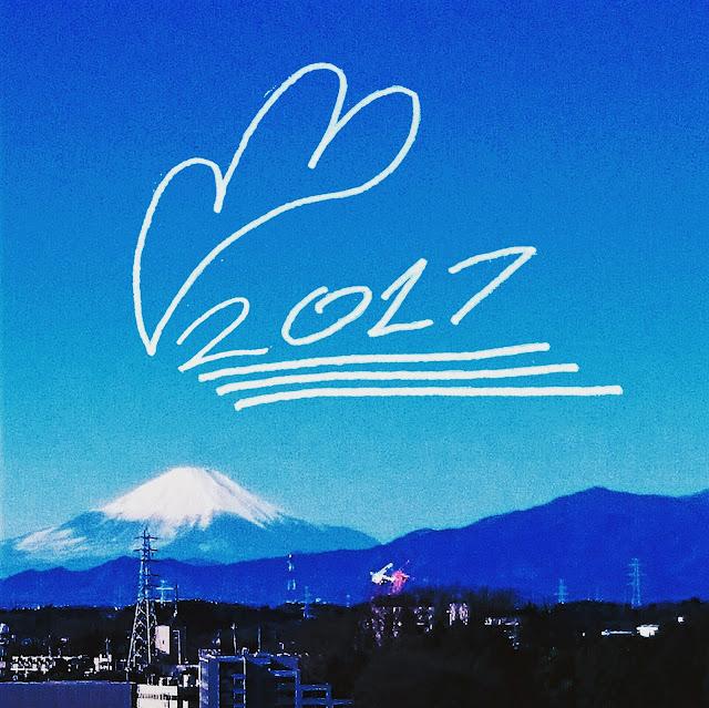 富士山と酉っぽい2017のコラボ。笑。