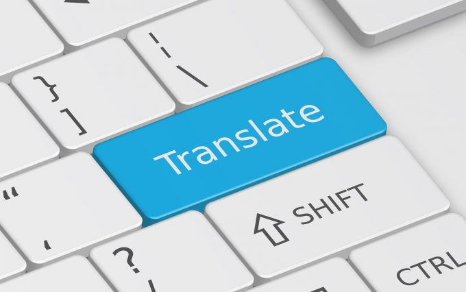 Google Translate Introduced Translations With Reduced Gender Bias