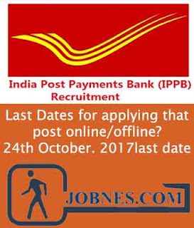 India Post Payments Bank Recruitment 2017 for various posts  apply online here