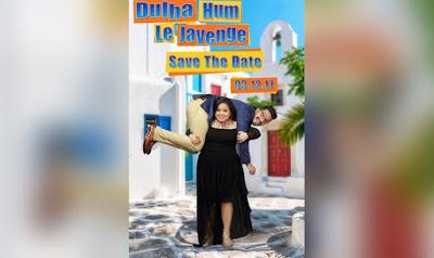 bharti-pre-wedding-shoot