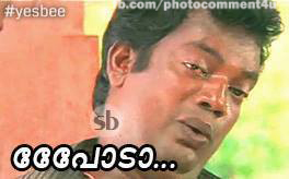 Photocomment4u: Malayalam Photo Comments for Facebook Part 10